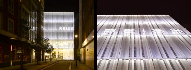 Reiss+store+facade+acrylic